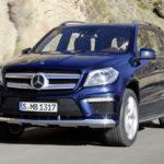 Mercedes-Maybach SUV xác nhận ra mắt năm 2019
