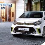 Xe Kia Morning 2017 thế hệ mới ra mắt giá từ 175 triệu đồng