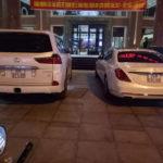 Maybach S600 và Rolls royce Ghost ở Lào Cai