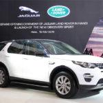 Bảng giá bán xe Land rover Discovery ở Việt Nam