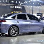 Hyundai Celesta ra mắt ở Trung Quốc giá rẻ bất ngờ