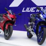 Xe Yamaha R15 2017 giá rẻ bất ngờ từ 60 triệu đồng