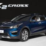 Xe KIA K2 Cross giá 300 triệu sự lựa chọn mới cho đô thị ở Việt Nam