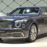 Xe siêu sang Bentley Mulsanne Hallmark chỉ có 50 chiếc