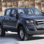 Mua xe Ford ở Việt Nam được giảm giá từ 40 đến 60 triệu đồng