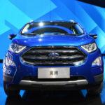 Ford EcoSport 2017 dành cho Châu Á đẹp hơn, thực dụng hơn