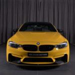 Xe thể thao BMW M4 màu vàng cực đẹp ra mắt