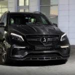 Nội thất siêu sang của Mercedes GLE Guard siêu đắt