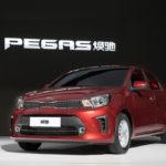 Xe Kia Pegas giá siêu rẻ từ 260 triệu đồng