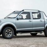 Peugeot sắp bán xe bán tải giá siêu rẻ chỉ 280 triệu đồng ?