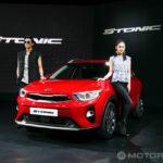 Xe SUV nhỏ Kia Stonic giá bán chỉ 380 triệu đồng