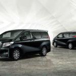 Giá bán khủng gần 5 tỷ đồng Toyota Alphard ở Việt Nam có gì ?
