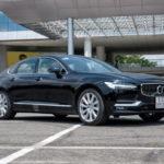 Hãng xe Volvo chỉ sản xuất xe ô tô chạy điện từ năm 2020 ?