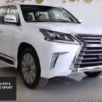 Đập hộp bộ đôi SUV sang trọng Lexus LX 570 SPORTPLUS 2017