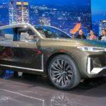 Chi tiết xe siêu sang SUV cỡ lớn BMW X7 mới ra mắt