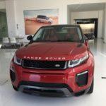 Land rover tăng mạnh giá xe tháng 10/2017