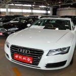 553 loại xe ô tô bị cấm sản xuất ở Trung Quốc vì vấn đề tiết kiệm nhiên liệu