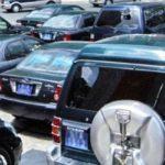 Tổng cục Hải quan thanh lý 50 xe công giá bình quân 116 triệu/chiếc
