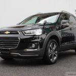 Đánh giá chi tiết mẫu xe Chevrolet Captiva mới ở Việt Nam