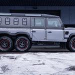 Land rover Defender với gói độ giá đắt bằng Bentley Bentayga