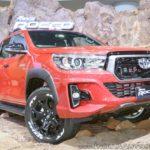 Ra mắt bản cao cấp nhất Toyota Hilux Revo Rocco tại Thái Lan