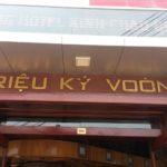 Sự xa hoa và hoành tráng của khách sạn Triệu Ký Vòong Lạng Sơn
