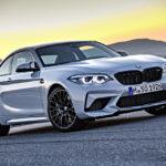BMW M2 Competition lại có thêm phụ kiện khủng hơn