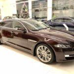 Jaguar XJL 3.0 2018 màu nâu độc giá 7 tỷ về Việt Nam