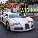 Siêu xe Bugatti Veyron 50 tỷ của ông chủ cà phê Trung Nguyên trên phố