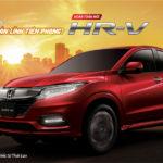 Honda giảm giá vài xe tháng 7/2018