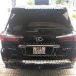 Đại gia Kiên Giang mua xe Lexus LX570 Supersport giá 10 tỷ
