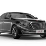 Hồng Kỳ ra mắt xe sedan mới giá từ 650 triệu đồng