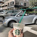 Đánh giá cảm giác lái Volkswagen Beetle mui trần giá 390 triệu đồng