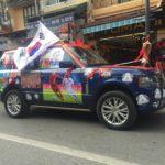 Chiếc Range rover cổ vũ đội tuyển Việt Nam nhiệt tình nhất