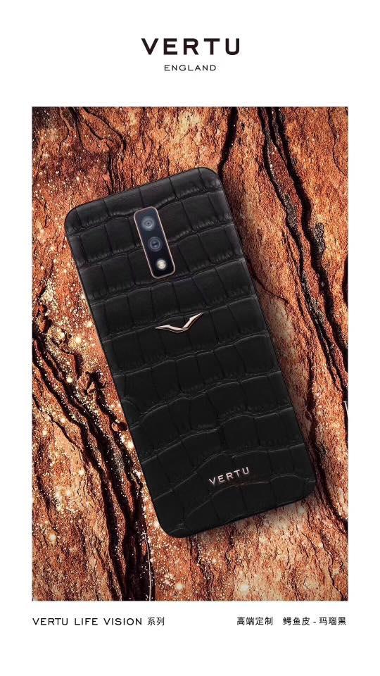 Siêu điện thoại Vertu Life Vision