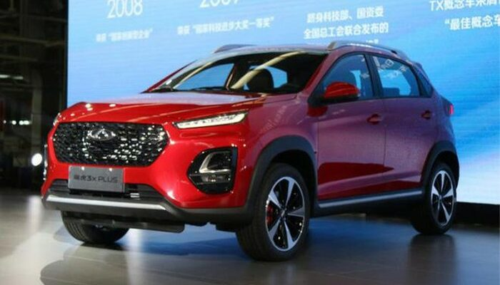 Xe SUV Trung Quốc